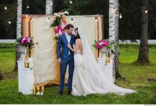 Сказочная свадьба. Сборы невесты. Роберт и Натали
