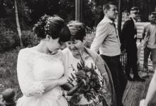 Свадьба и семейные ценности. Репортаж